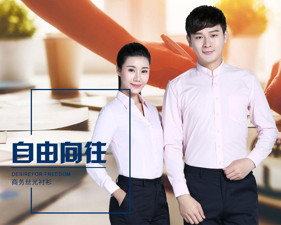 2019新款衬衫粉色男粉色立领商务长袖衬衫