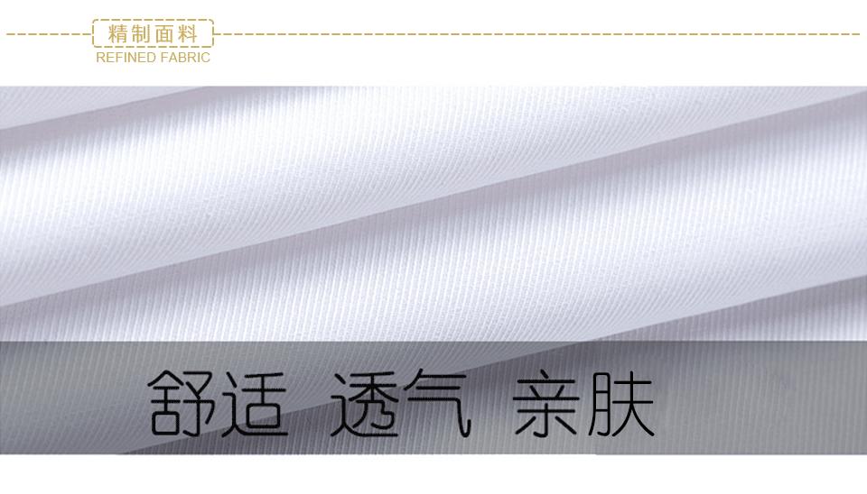 2019新款白色男全棉白色正装短袖衬衫
