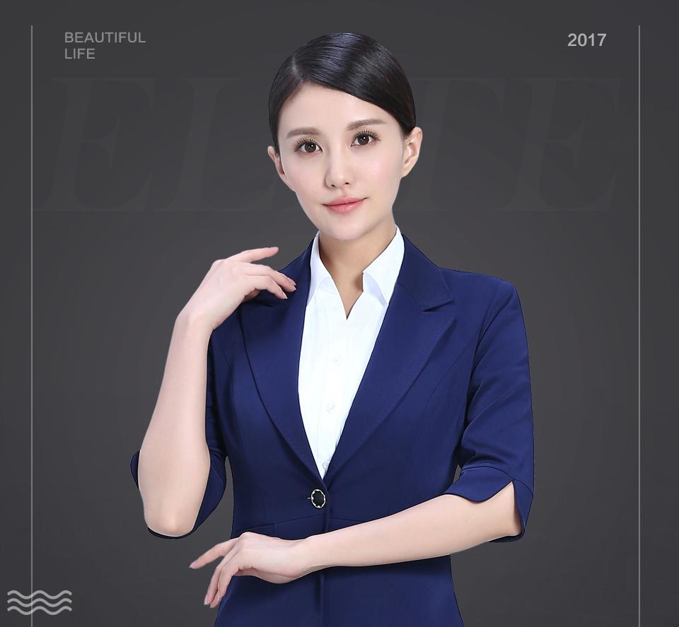 2019新款蓝色半袖套装