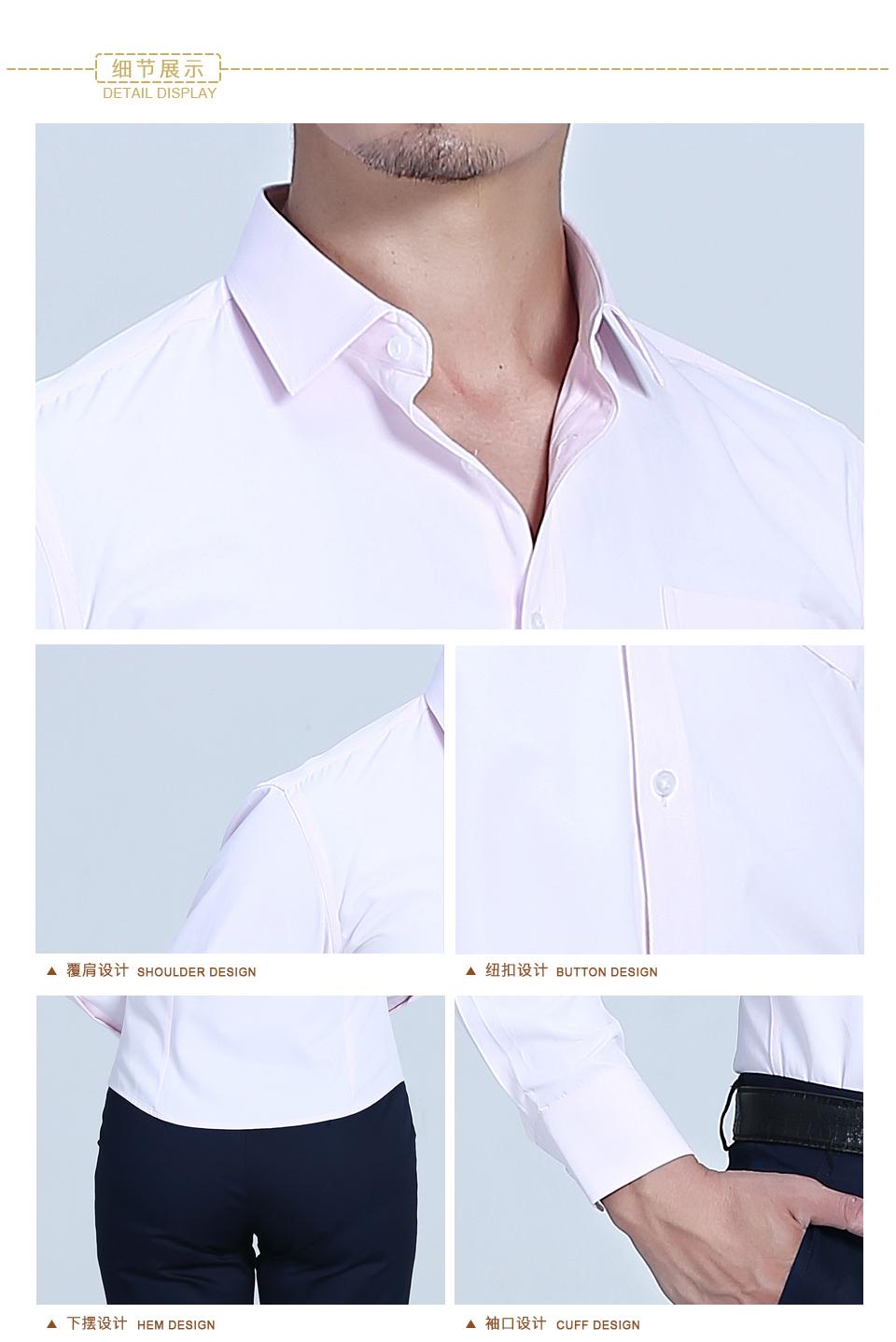2019新款粉色商务男女长袖衬衫