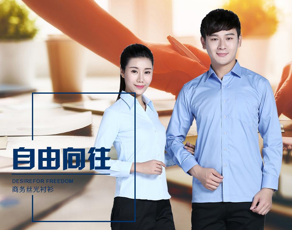 2019新款女浅蓝衬衫全棉蓝色女长袖衬衫
