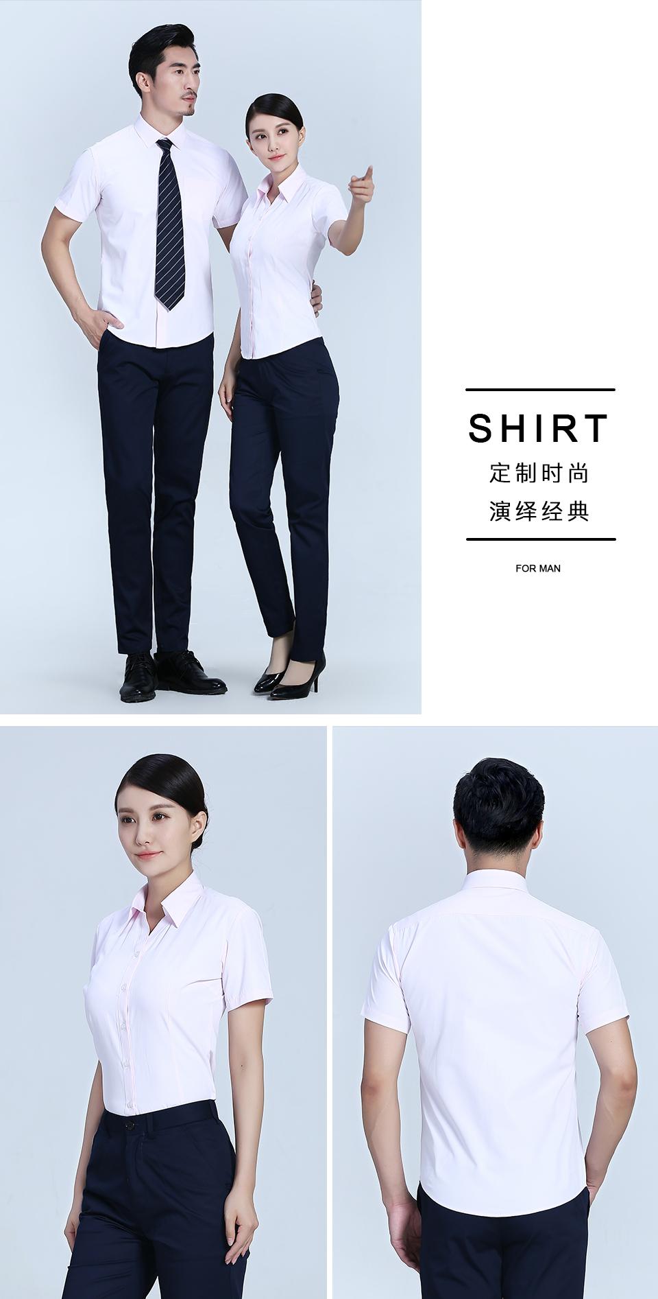 2019新款粉色衬衫男粉色全棉商务短袖衬衫