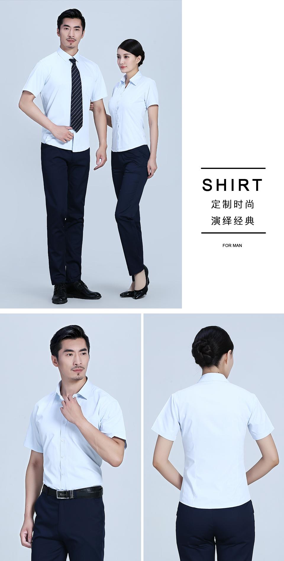 2019新款白色衬衫男蓝白商务短袖衬衫