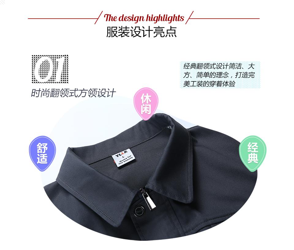 2019新款深蓝色春秋纯棉长袖工作服FY808