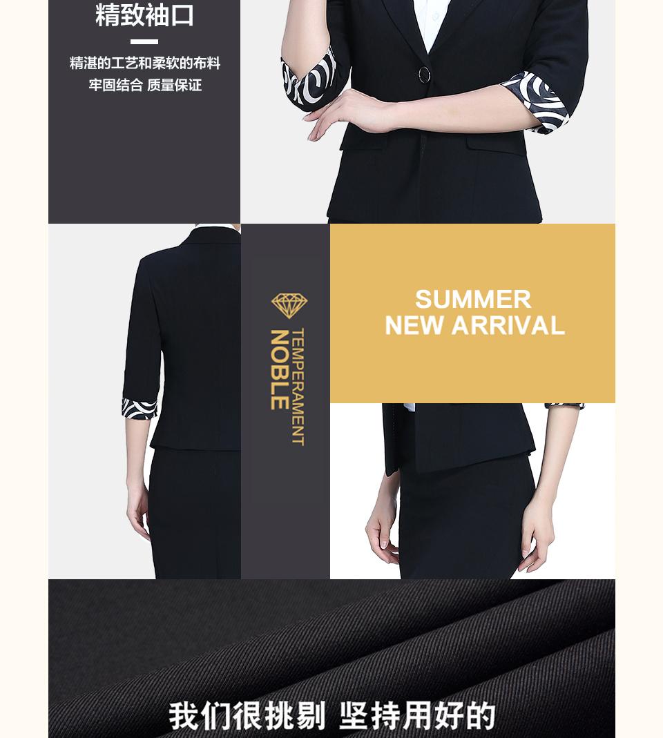 2019新款黑色女夏装半袖职业装女装