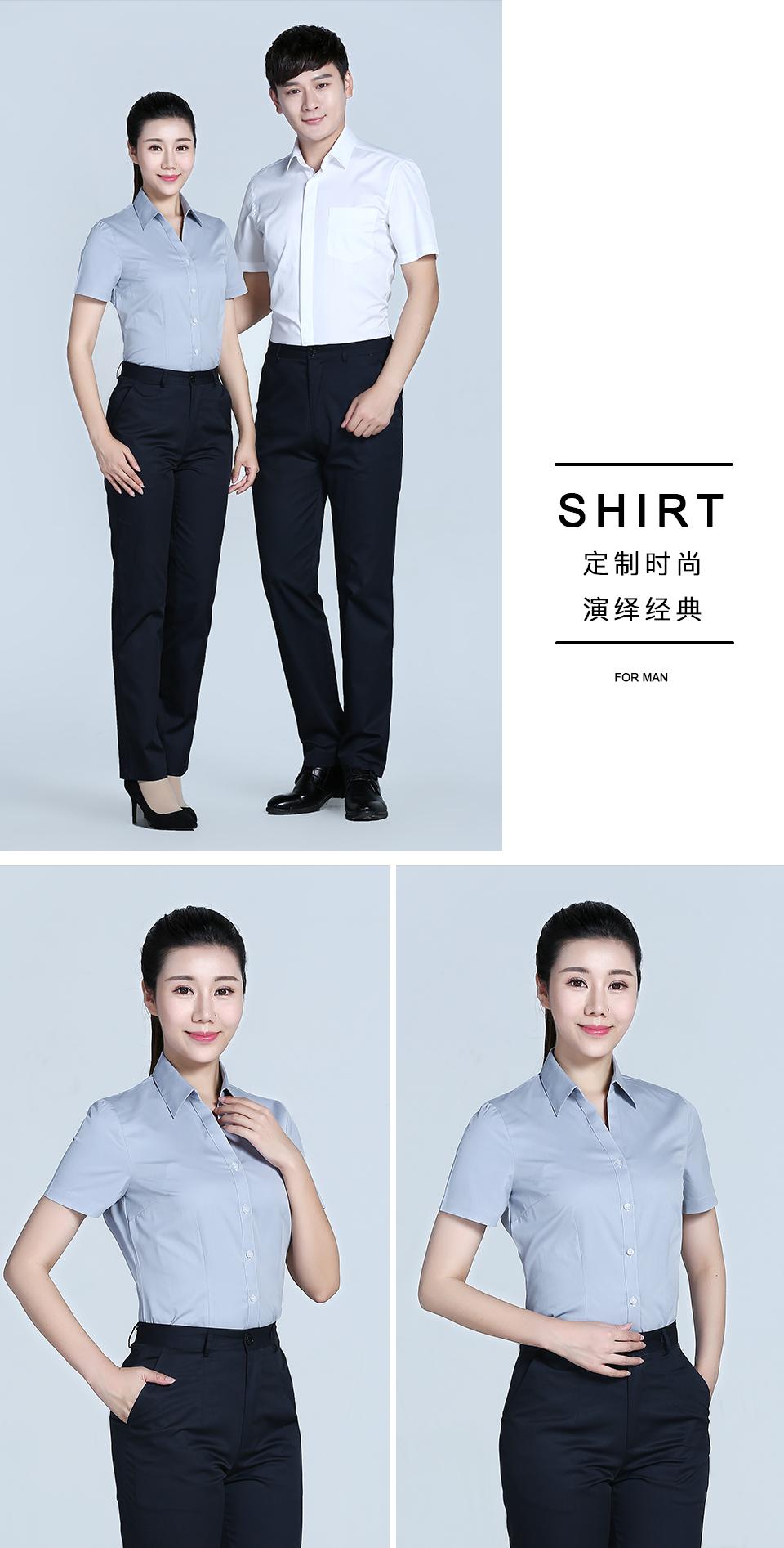 2019新款衬衫中灰色女浅灰V领短袖衬衫