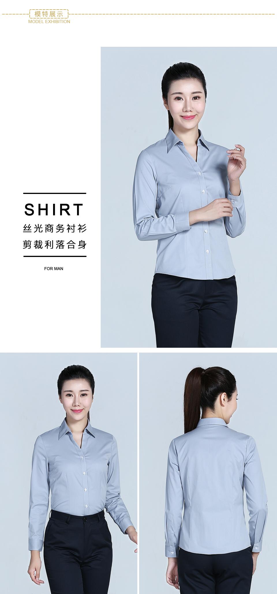 2019新款浅灰色V领长袖衬衫