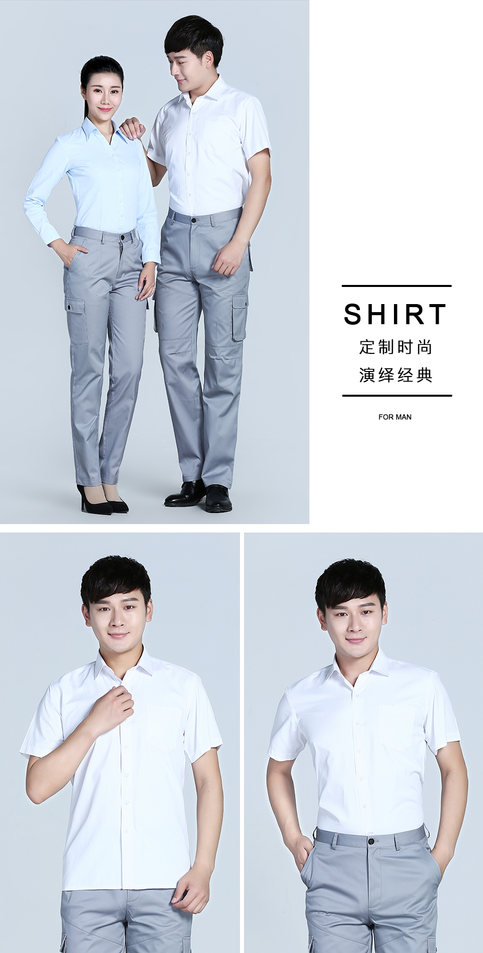 2019新款全棉白色短袖衬衫