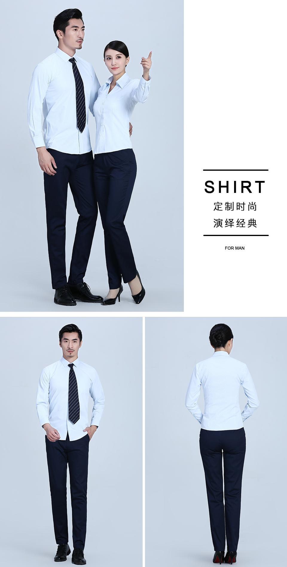 2019新款浅蓝商务长袖衬衫