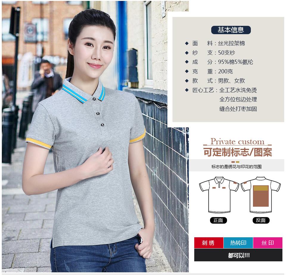2019新款Polo衫纤维丝光短袖T恤