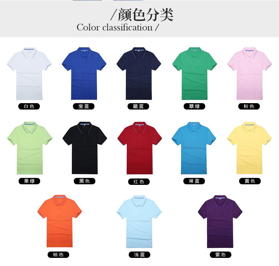 2019新款黄色反面双纱POLO衫T恤