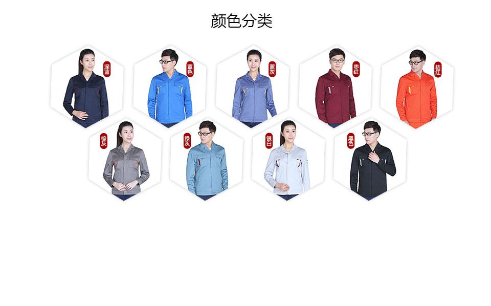 2019新款银白+深裤春秋工服涤棉FY803