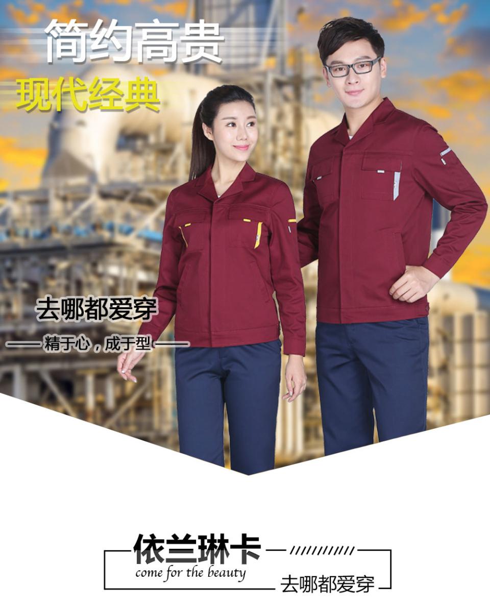 2019新款黑色+深裤春秋工服涤棉FY803