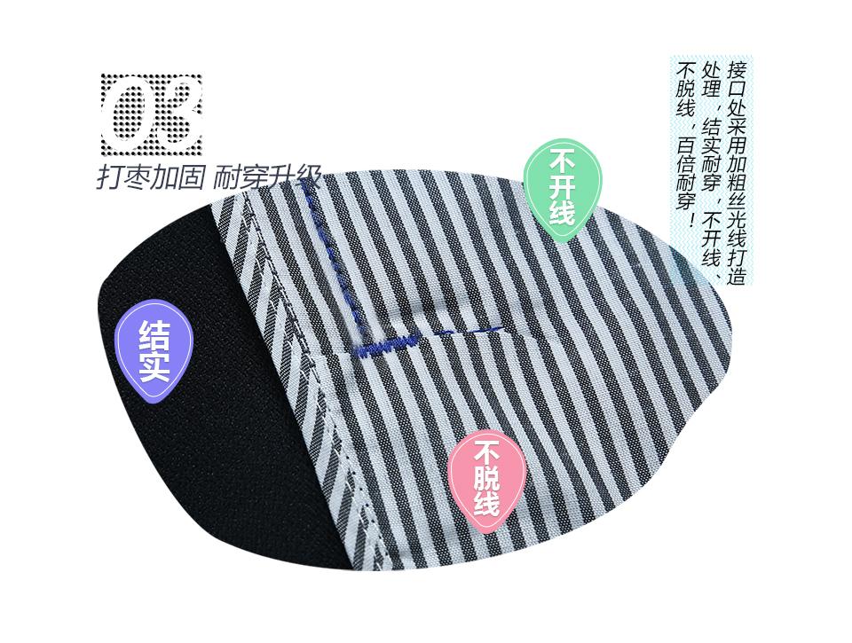 2019新款深蓝色春秋长袖工作服FY808