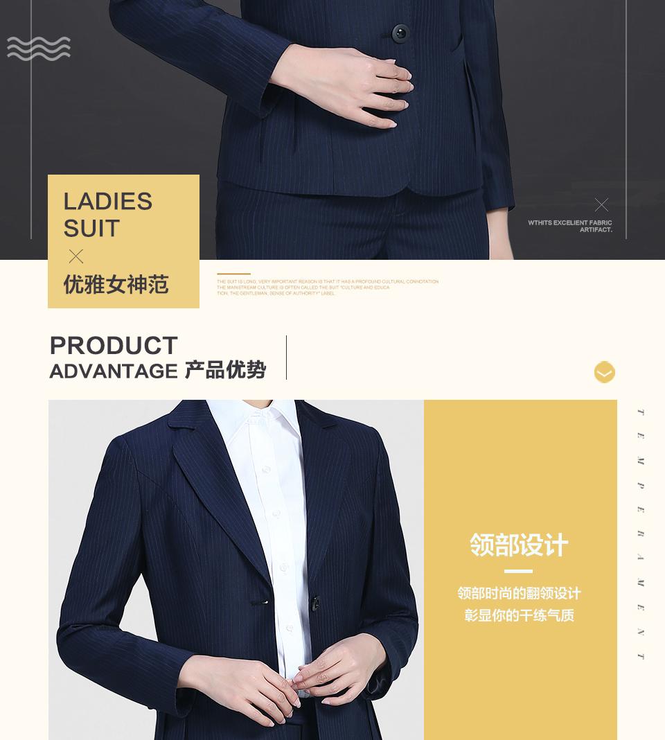 2019新款深蓝色兰色条纹时装二粒扣职业装FX04
