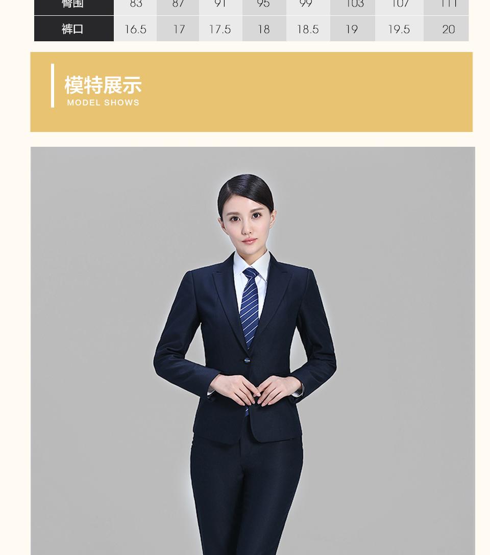 深蓝色女士西裤
