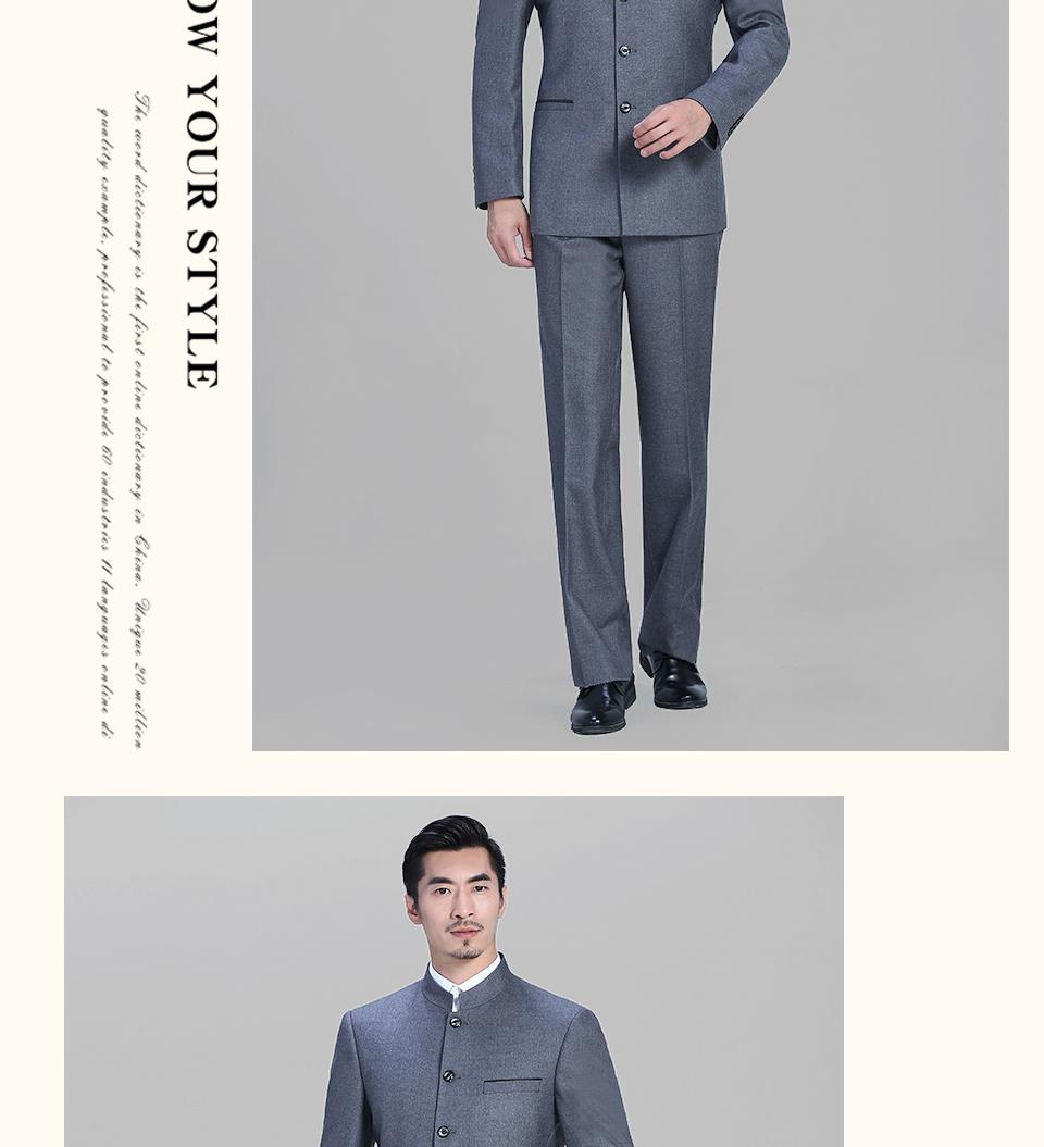 2019新款中灰色男士西裤