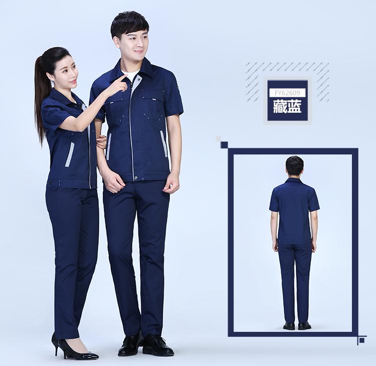 2019新款深蓝色夏季涤棉斜纹休闲工装裤