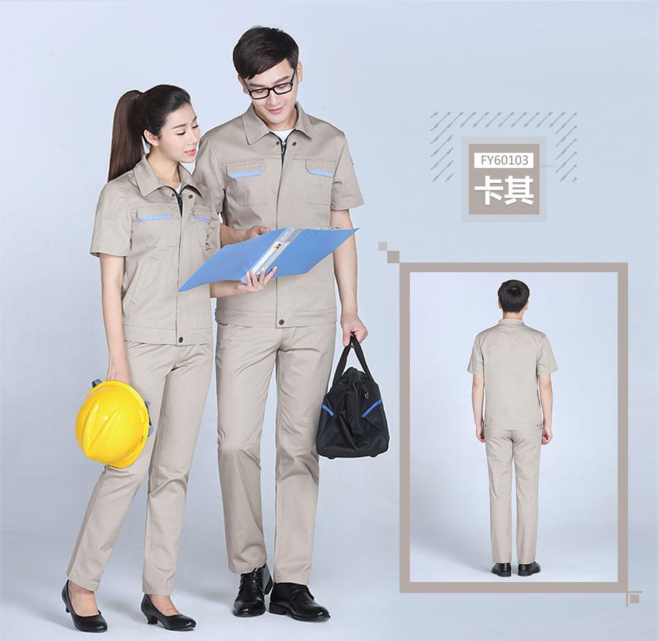 2019新款蓝色上衣+藏蓝裤夏季涤棉细斜短袖工作服FY601