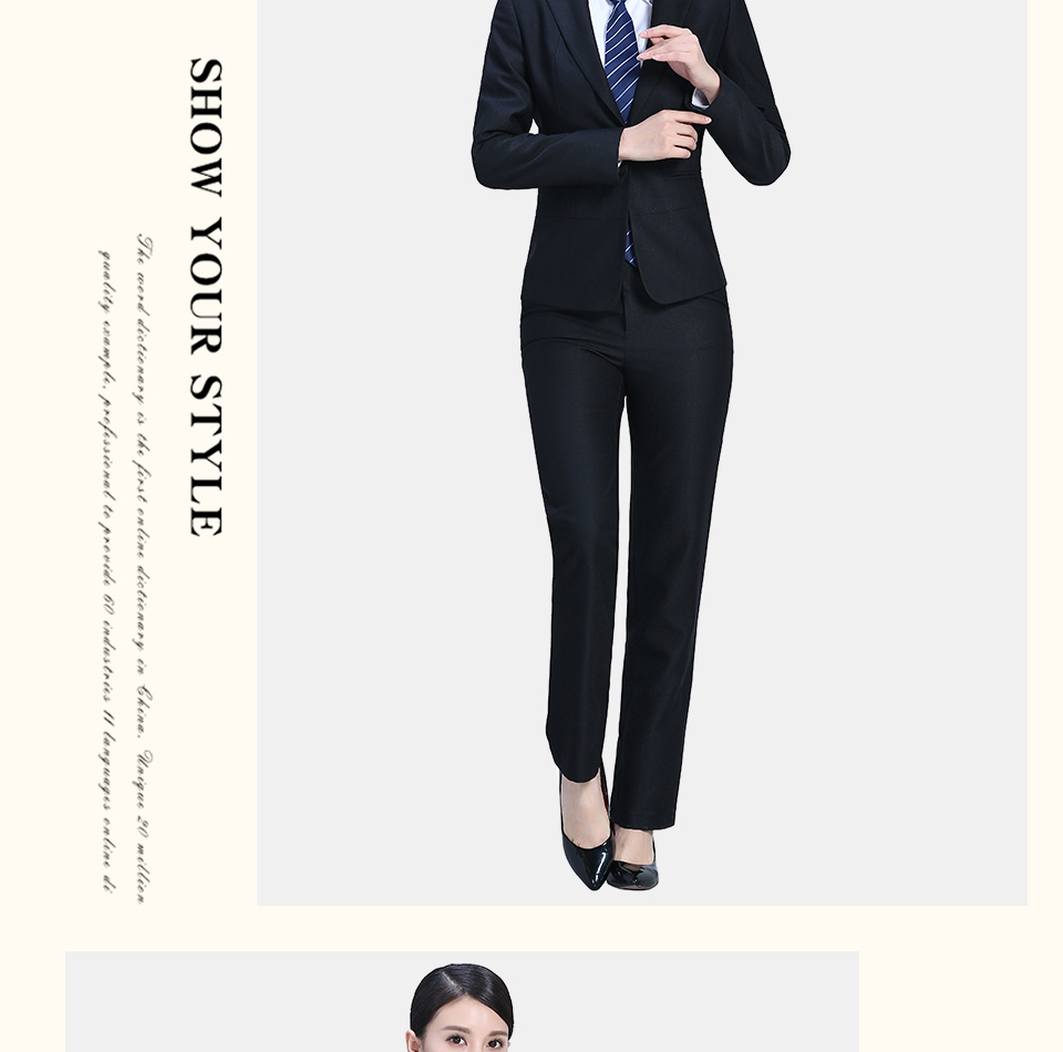 2019新款黑色时尚女士职业装