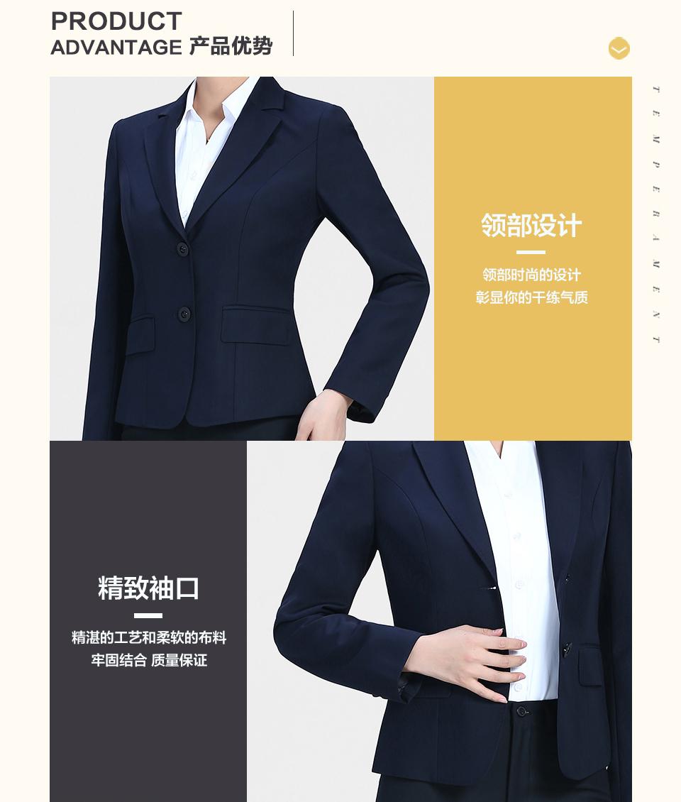 2019新款深蓝色女士正式装职业装