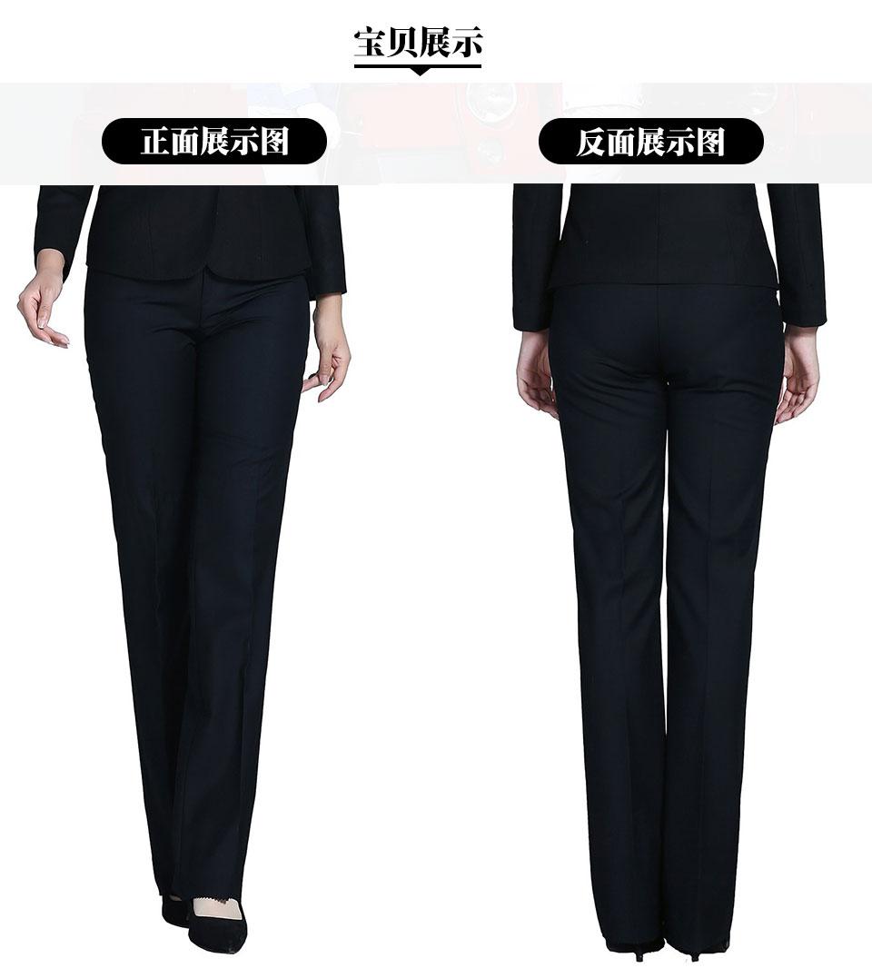 2019新款黑11女士西裤