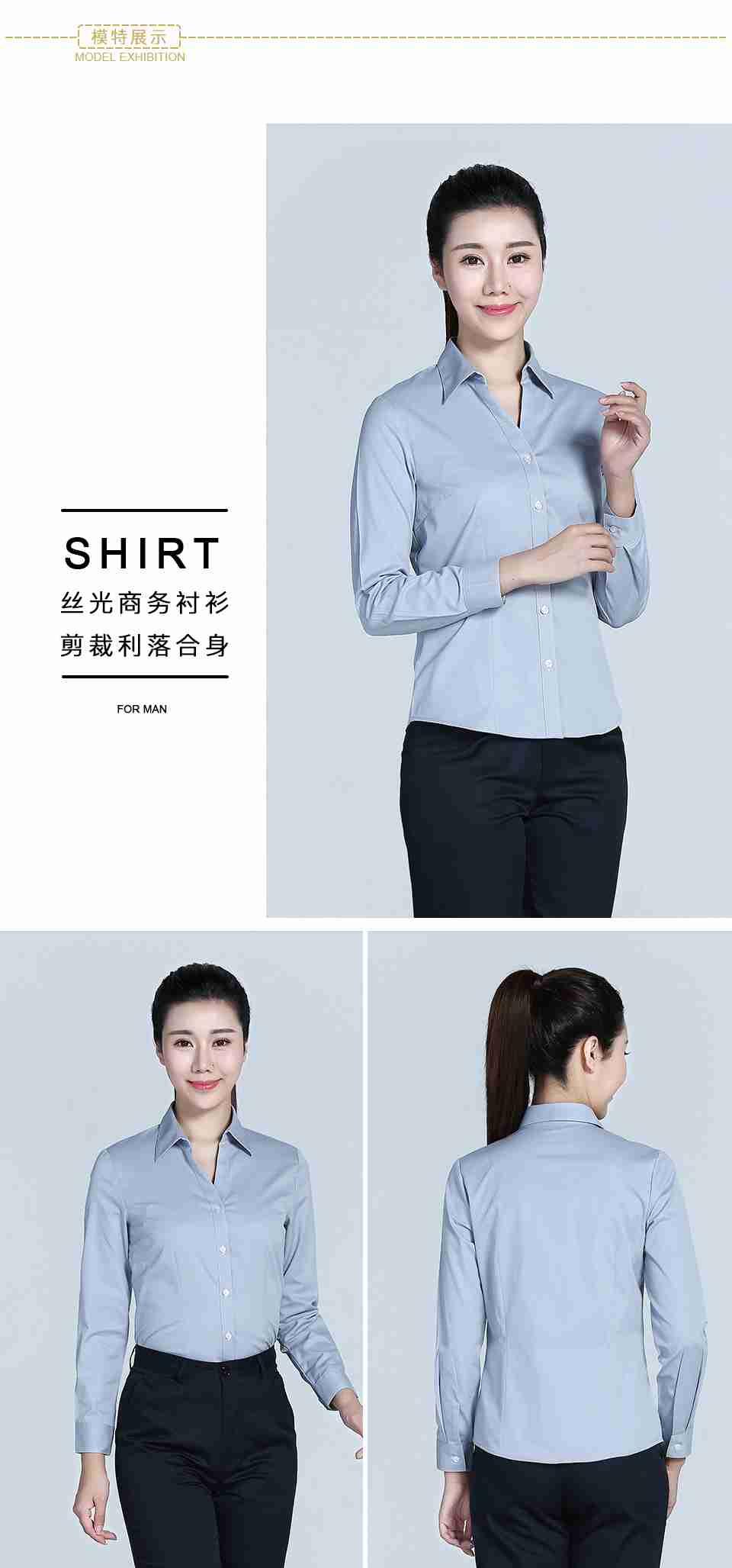 2019新款浅灰V领长袖衬衫