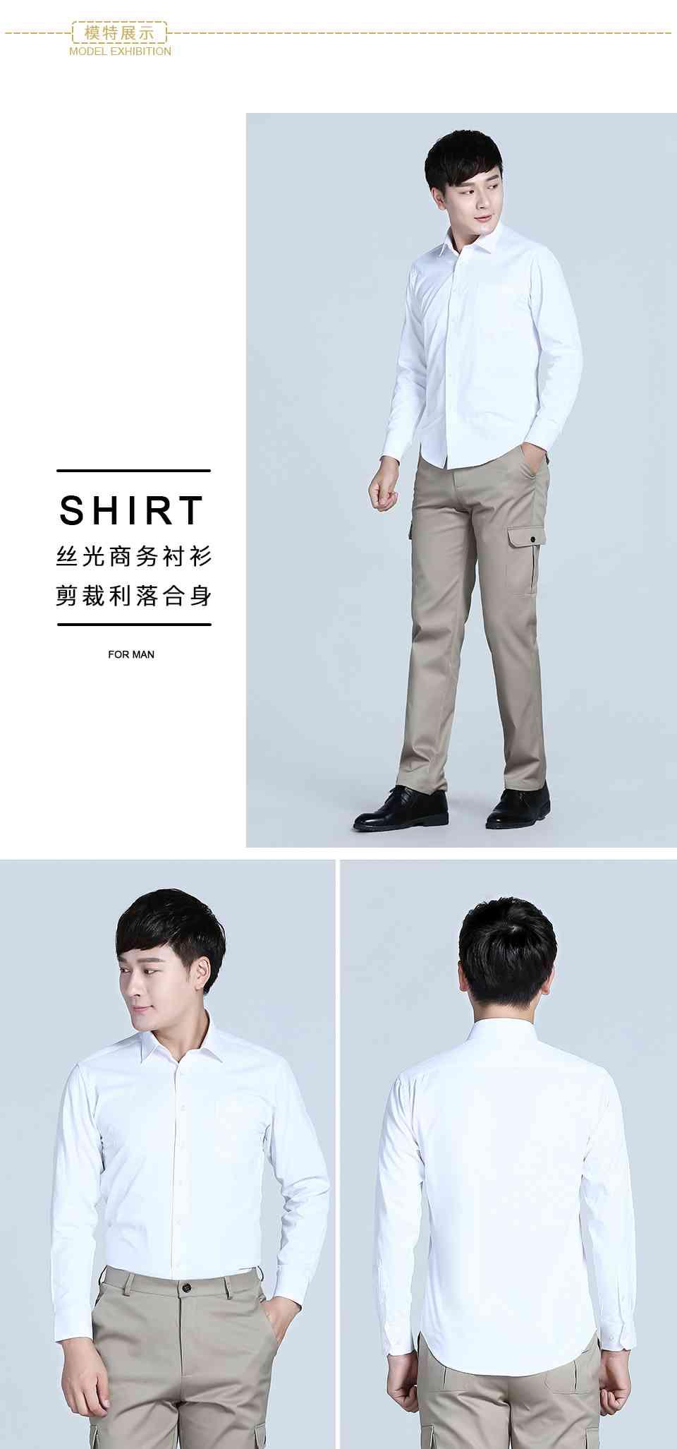 2019新款浅蓝色条纹60棉80双织长袖衬衫
