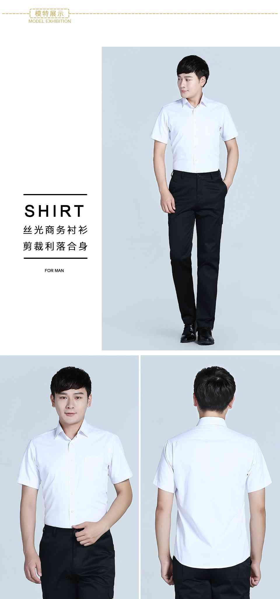 2019新款衬衫白色女白色商务V领短袖衬衫