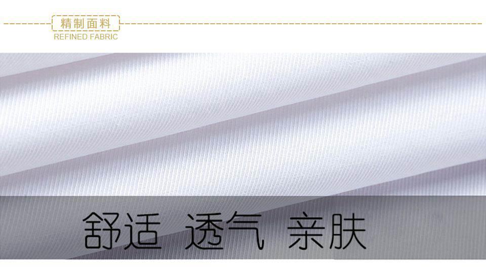 2019新款粉色全棉商务短袖衬衫