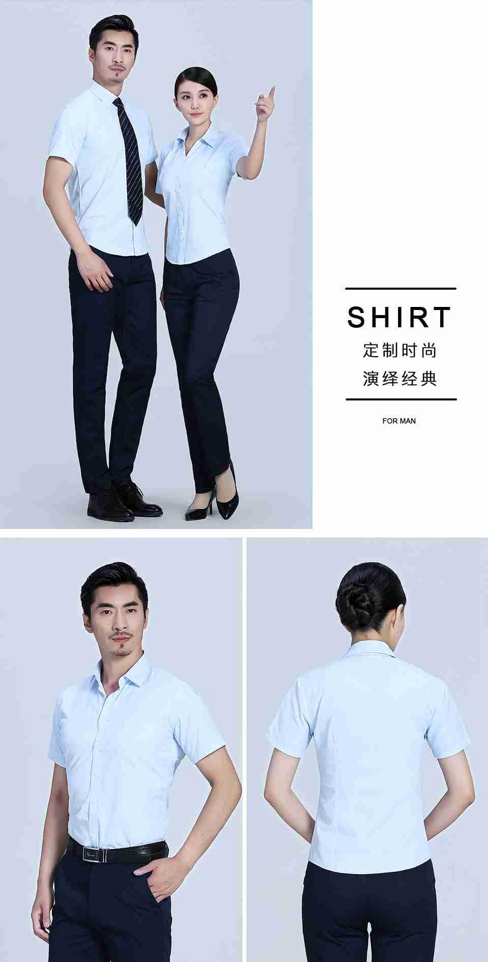 2019新款浅蓝商务短袖衬衫