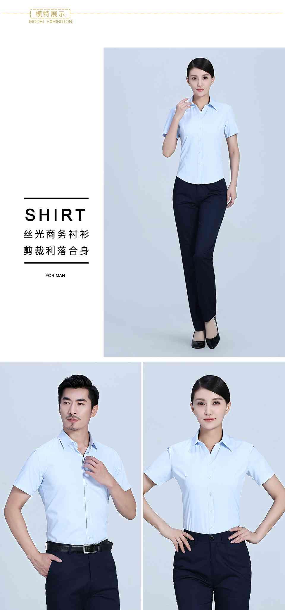 2019新款衬衫浅蓝男浅蓝商务短袖衬衫